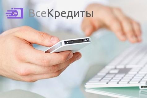 Кредит в Полтаве