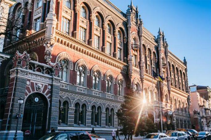 НБУ открыл банкам доступ к кредитному реестру