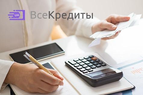 Кредит на банковский счет