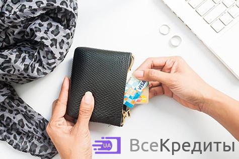 Деньги в долг онлайн в сложной ситуации