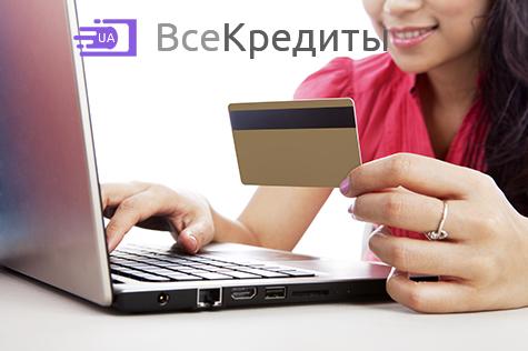 Доступный займ наличными онлайн