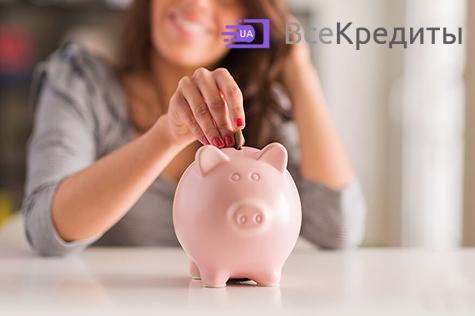 Где взять денег взаймы?