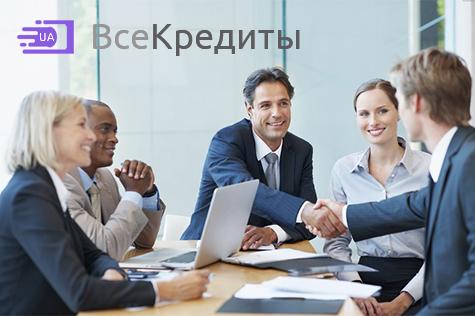 В каких организациях лучше брать кредит безработным?
