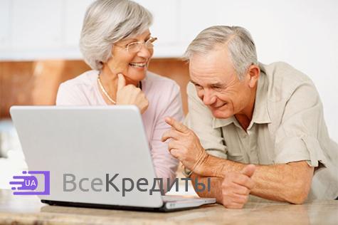 Выгодный кредит пенсионерам