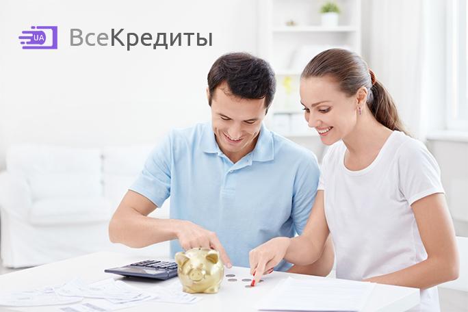 Кредит онлайн в Украине
