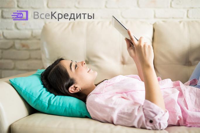 Кредит 15000 грн без справки о доходах