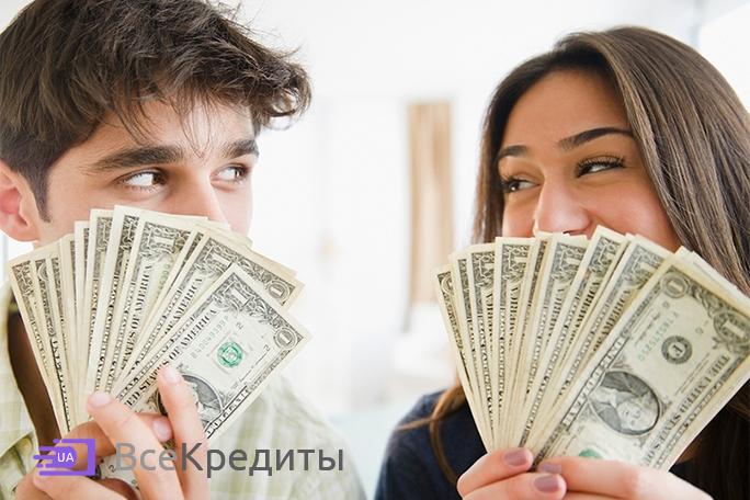 Кредит наличными за 15 минут в Украине