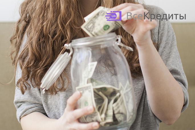 Кредит наличными в Чернигове