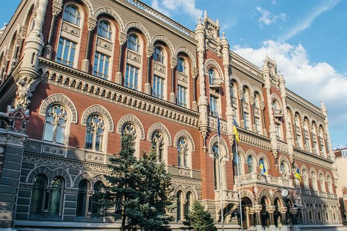 Новые перспективы МФО Украины