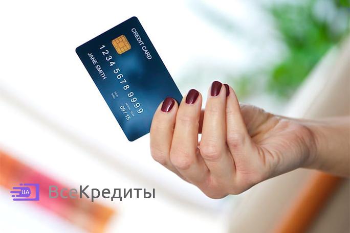Список всех онлайн кредитов Украины
