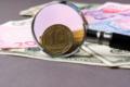 МФО Украины реже выдают беспроцентные онлайн займы