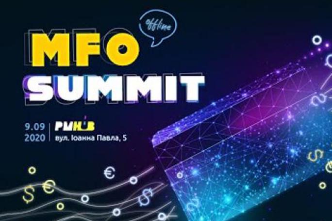 9 сентября 2020 года стартует MFO SUMMIT 2020
